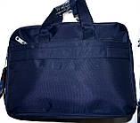 Портфель, сумка для ноутбука тканевая синего цвета 38*28 см, фото 4
