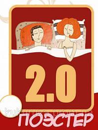 Двуспальный комплект постельного белья из полиэстера