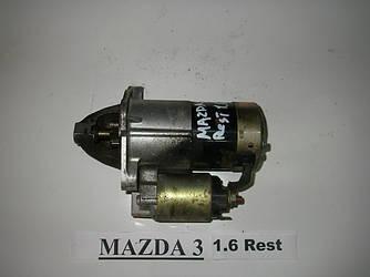 Стартер 1.6 мех Mazda 3 (BK) 03-08 (Мазда 3 БК)  ZJ0118400 / M000T91381