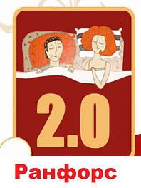 Двуспальный комплект постельного белья из ранфорса