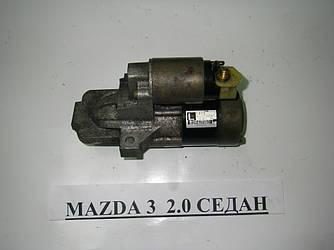 Стартер 2.0 мех Mazda 3 (BK) 03-08 (Мазда 3 БК)  L8131400 / M000T90981