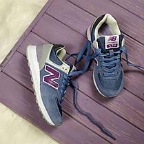 Женские кроссовки New Balance 574 синего цвета топ реплика, фото 2