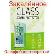 Стекло на Lenovo P780 закаленное защитное для экрана мобильного телефона, смартфона.
