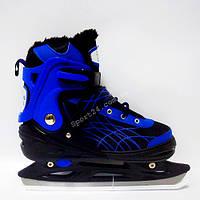 Ледовые коньки Xino Sports (Ксино Спорт) раздвижные, Синие (35-38)