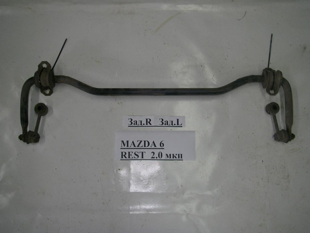 Стабилизатор задний 2.3 D19 Mazda 6 (GG) 03-07 (Мазда 6 ГГ)  GJ6A28151A