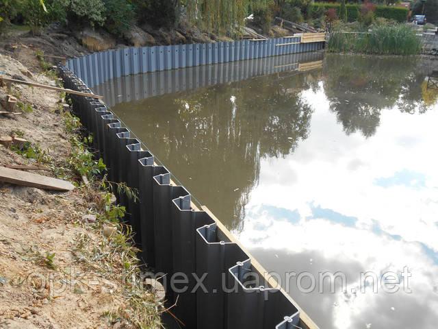 Стімекс - виробляємо Шпунт ПВХ берегоукріплення та захист від грунтових вод .
