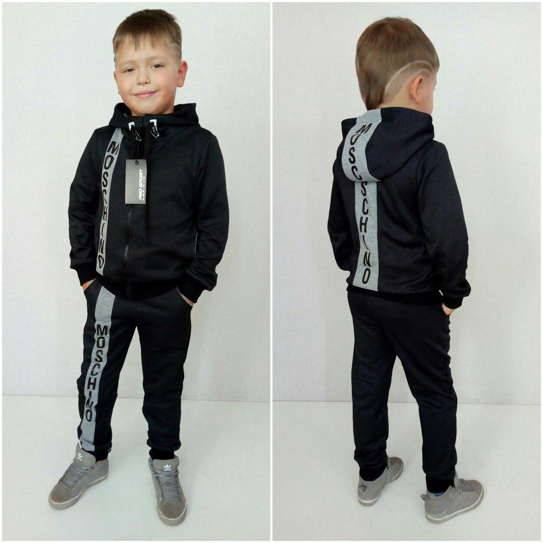 Спортивный  костюм  Moschino  на  деток   122-128 см