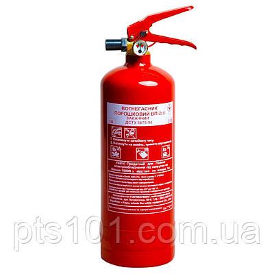 Порошковый огнетушитель ОП-2 (Вогнегасник ВП-2)