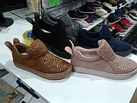 Опт обувь детская туфли ботинки лоферы - обувь демисезонные