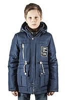 Модная весенняя куртка парка  для мальчика (128-152р).