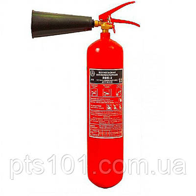 Углекислотный огнетушитель ОУ-3 (ВВК-2)