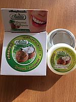 Паста для чувствительных зубов с кокосом,5 гр.-недорого!