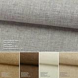 Римские шторы модель Стелла ткань Лен -лайт, фото 2