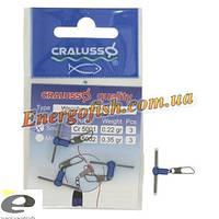 Карабин поплавочный прямой Cralusso Waggler attachment M (2005) 3шт