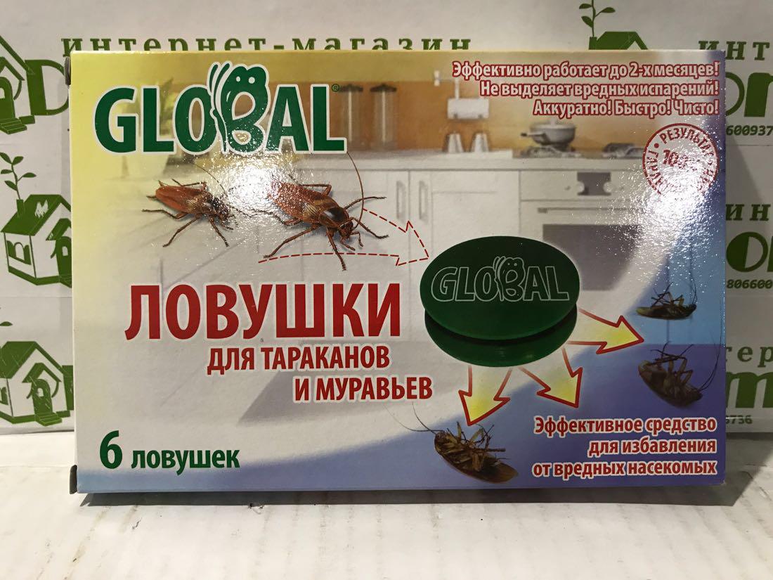 Ловушка Global 6 шт