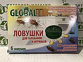 """Ловушка от тараканов """"Глобал"""" (Новая) 6 шт"""