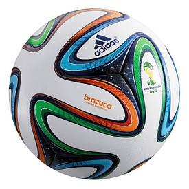 Товары для футбола и гандбола