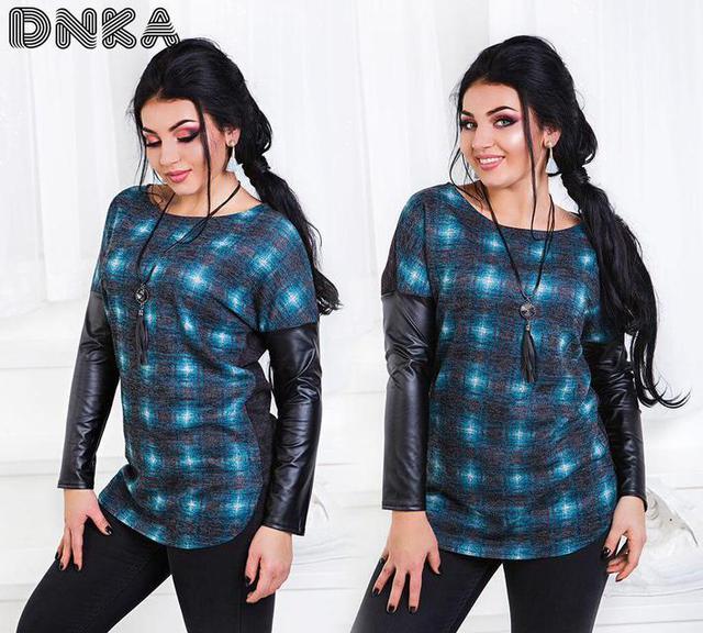 Дешевая женская одежда - интернет-магазин assorti-odessa.com.ua e397effda4b
