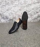 Туфли мужские кожаные синие