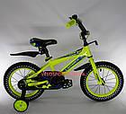 Детский велосипед Crosser Stone 14 дюймов желтый, фото 7