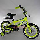 Детский велосипед Crosser Stone 14 дюймов желтый, фото 8