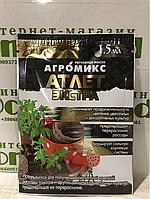 Атлет Экстра 1,5 мл ТМ Агромакси