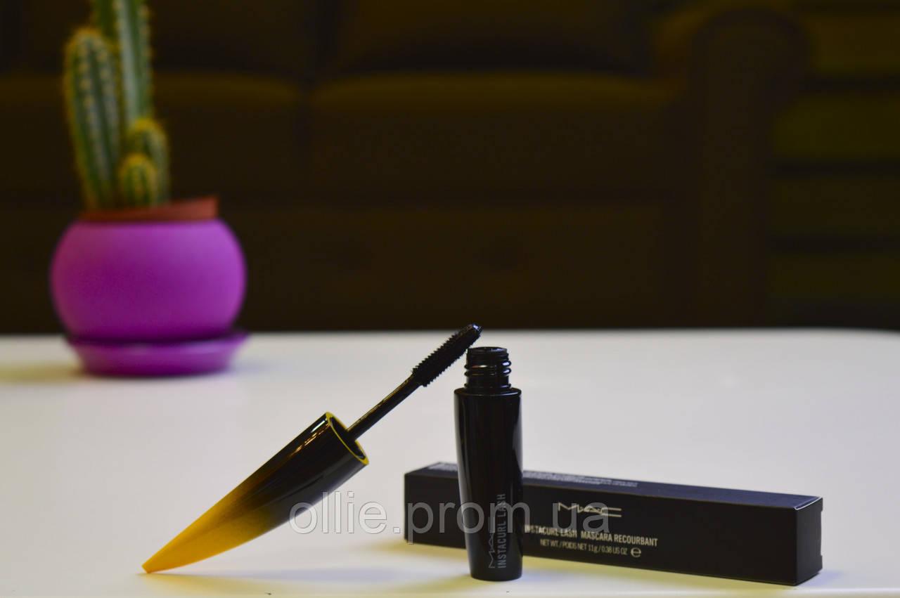 Тушь профессиональная для ресницmacinstacurl lash mascara recourbant(yellow)