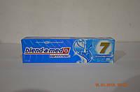 Зубная паста bland-a-med 2 в 1 с ополаскивателем