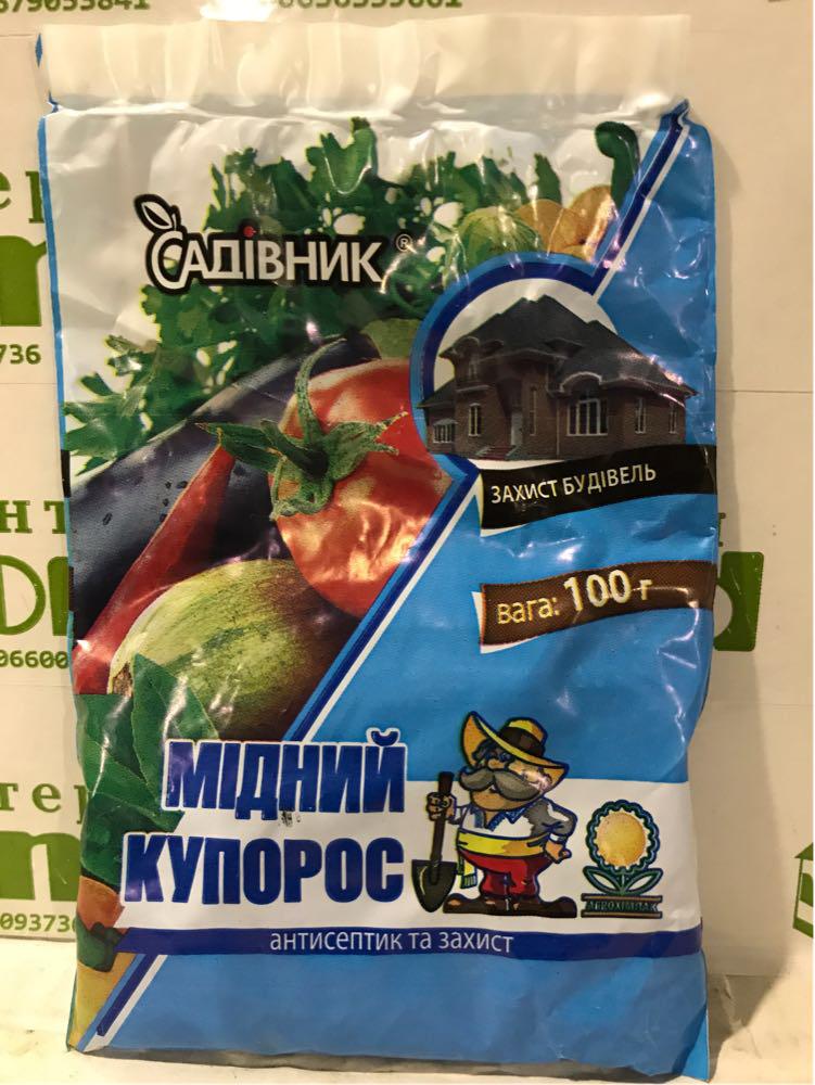 Медный купорос 100г Садівник