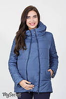 Демисезонная стеганная куртка для беременных EMMA, из плотной текстурированной плащевки, морская волна