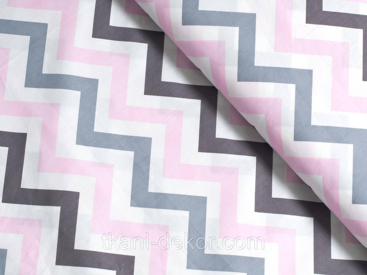 Сатин (хлопковая ткань) розово-серый зигзаг