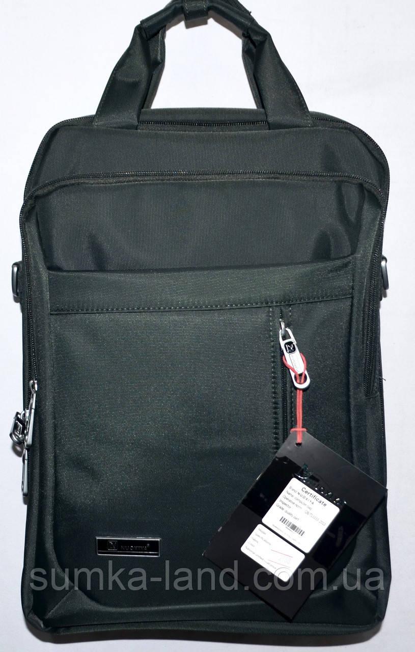 Портфель, сумка для ноутбука черная вертикальная 28*38 см