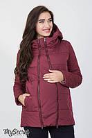 Демисезонная стеганная куртка для беременных EMMA бордо, (последний размер 46 р.), фото 1