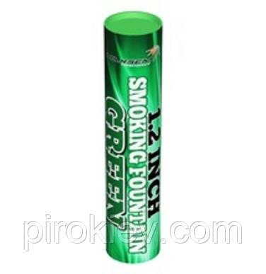 Цветной дым Maxsem MA0513-G (Зеленый 60 сек.)