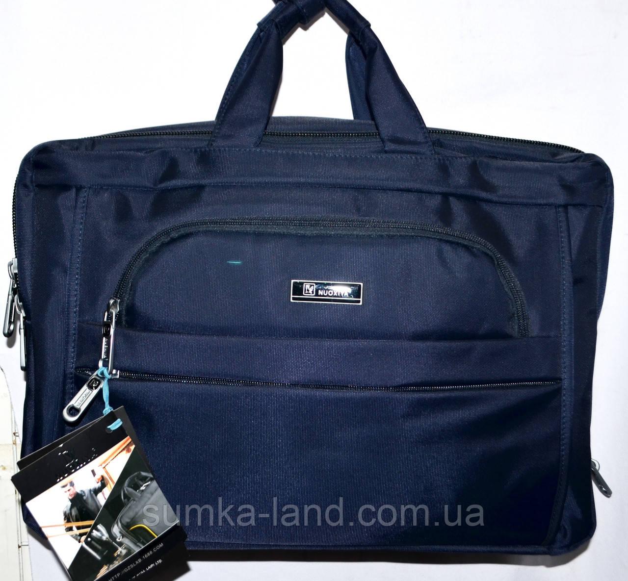 Трансформер, сумка - рюкзак для ноутбука синяя 41*30 см