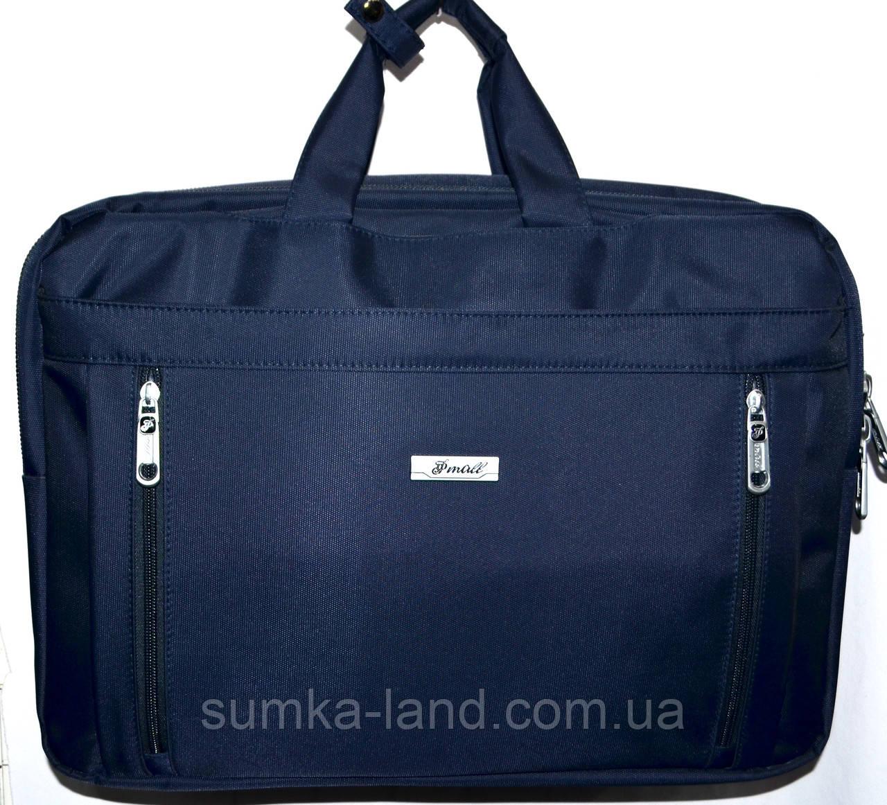 Трансформер, сумка - рюкзак для ноутбука синий цвет 41*30 см
