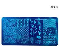 Трафарет для стемпинга металлический XY-J19