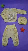 Комплект, костюм для новорожденных 0 - 1 мес