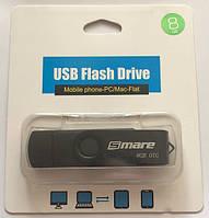 Флешка 8 гб USB, micro USB Flash drive Smare