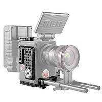SmallRig Plate Kit for RED Scarlet-W Epic-W Weapon (2032)