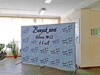 Универсальный каркас для пресс (бренд) волла, фото 1