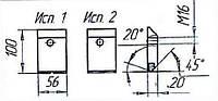 Резец бурильный типа 66-06.01.400А