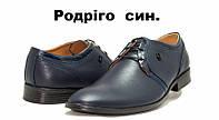 Мужские кожанные туфли (40-45)