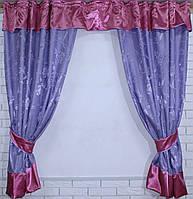 Комплект плотных штор е340, 1.65м*2.8м