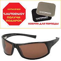 Солнцезащитные очки AUTOENJOY Очки для водителей мужские с поляризационными  линзами AUTOENJOY (АВТОЭНДЖОЙ) AEJP01 01964f1df98