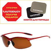 66309e4edb28 Солнцезащитные очки AUTOENJOY Очки для водителей мужские в гибкой оправе с  поляризационными линзами AUTOENJOY (АВТОЭНДЖОЙ