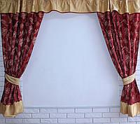 Комплект плотных штор е344. 1.6м*3м