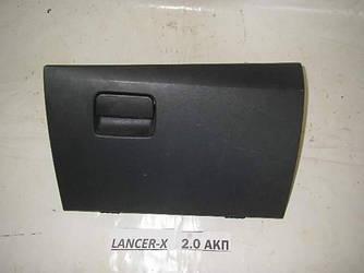 Бардачок Mitsubishi Lancer X 07-13 (Мицубиси Лансер 10)  8006A083