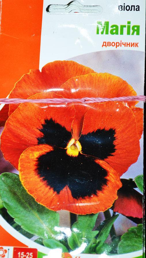 Виола (Анютины глазки) оранжевая 0,1г