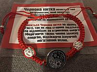 Красная нить браслет Шамбала Инь Янь